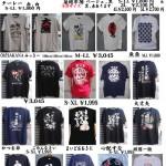 ETC T-shirts